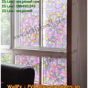 WallPz-090-01 PVC สติ๊กเกอร์สูญญากาศติดกระจก ลาย Color Geometry
