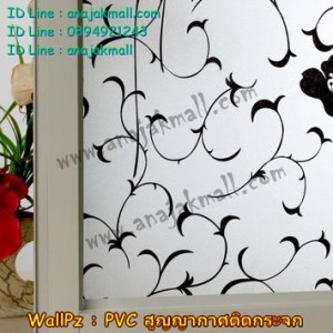WallPz-090-04 PVC สติ๊กเกอร์สูญญากาศติดกระจก ลาย Flower D