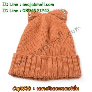 CapW38-02 หมวกไหมพรมแฟชั่น สีน้ำตาล