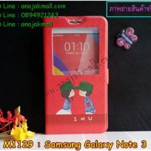 M1129-12 เคสโชว์เบอร์ Samsung Galaxy Note3 ลาย Love U