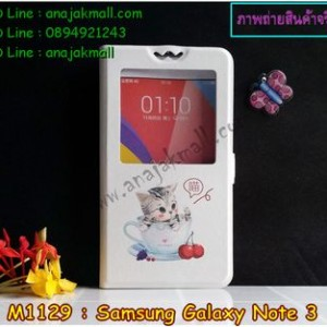M1129-13 เคสโชว์เบอร์ Samsung Galaxy Note3 ลาย Sweet Time