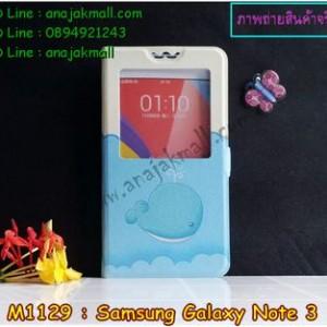 M1129-14 เคสโชว์เบอร์ Samsung Galaxy Note3 ลายปลาวาฬ