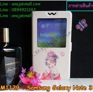 M1129-15 เคสโชว์เบอร์ Samsung Galaxy Note3 ลาย Kimju