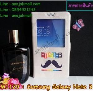M1129-17 เคสโชว์เบอร์ Samsung Galaxy Note3 ลาย Hipster
