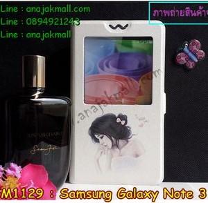 M1129-18 เคสโชว์เบอร์ Samsung Galaxy Note3 ลายเจ้าหญิงนิทรา