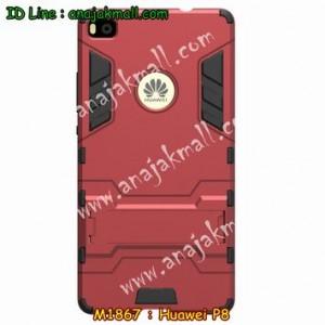 M1867-05 เคสทูโทน Huawei P8 สีแดง