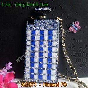 M1871-01 เคสขวดน้ำหอม Huawei P8 ลาย Blue Water