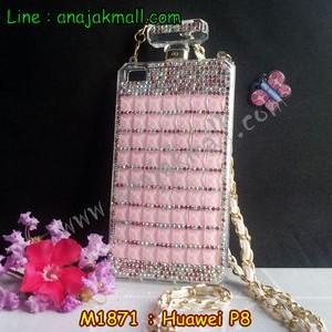 M1871-02 เคสขวดน้ำหอม Huawei P8 ลาย Sweet Pink