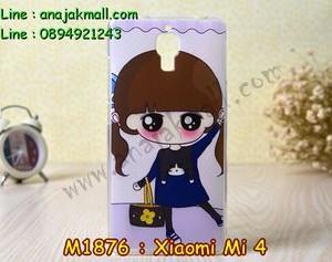 M1876-13 เคสยาง Xiaomi Mi 4 ลาย PinPin