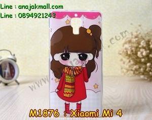 M1876-14 เคสยาง Xiaomi Mi 4 ลายฟินฟิน