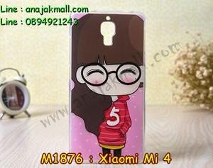 M1876-15 เคสยาง Xiaomi Mi 4 ลายฟินนี่
