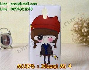 M1876-17 เคสยาง Xiaomi Mi 4 ลาย Rinrin