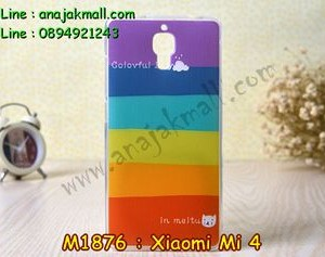 M1876-18 เคสยาง Xiaomi Mi 4 ลาย Colorfull Day