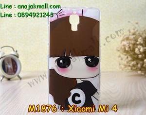 M1876-20 เคสยาง Xiaomi Mi 4 ลายซีจัง