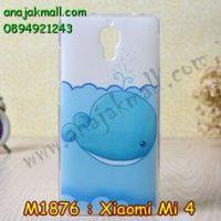 M1876-23 เคสยาง Xiaomi Mi 4 ลายปลาวาฬ