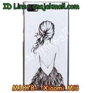 M1878-03 เคสแข็ง Xiaomi Mi 3 ลาย Women