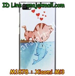M1878-04 เคสแข็ง Xiaomi Mi 3 ลาย Cat & Fish