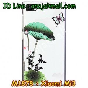 M1878-11 เคสแข็ง Xiaomi Mi 3 ลาย Lotus