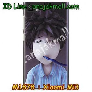 M1878-12 เคสแข็ง Xiaomi Mi 3 ลาย Boy