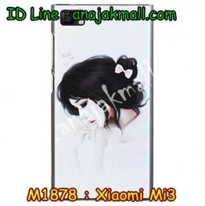 M1878-15 เคสแข็ง Xiaomi Mi 3 ลายเจ้าหญิง