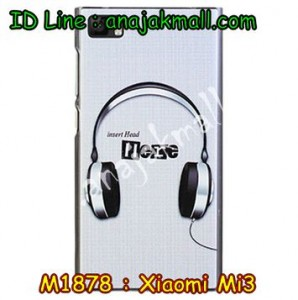 M1878-16 เคสแข็ง Xiaomi Mi 3 ลาย Music