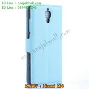 M1907-09 เคสฝาพับ Xiaomi Mi 4 สีฟ้า