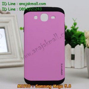 M1910-02 เคสทูโทน Samsung Mega 5.8 สีชมพู