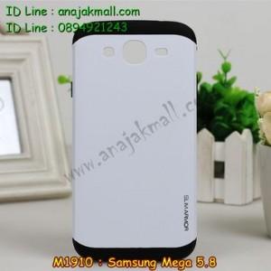 M1910-03 เคสทูโทน Samsung Mega 5.8 สีขาว