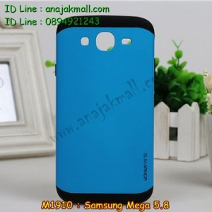 M1910-04 เคสทูโทน Samsung Mega 5.8 สีฟ้า