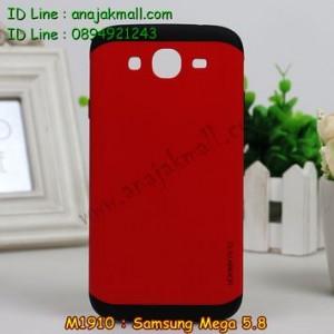 M1910-08 เคสทูโทน Samsung Mega 5.8 สีแดง