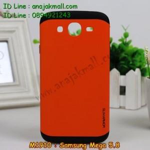 M1910-09 เคสทูโทน Samsung Mega 5.8 สีส้ม