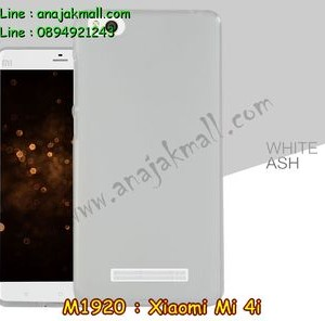 M1920-03 เคสยาง Xiaomi Mi 4i สีเทา