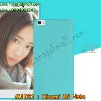 M1921-01 เคสยาง Xiaomi Mi Note สีฟ้า