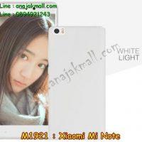 M1921-02 เคสยาง Xiaomi Mi Note สีขาว