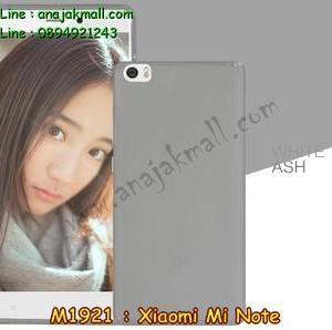 M1921-03 เคสยาง Xiaomi Mi Note สีเทา