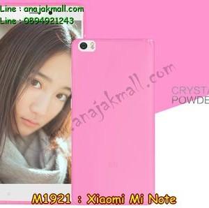 M1921-04 เคสยาง Xiaomi Mi Note สีชมพู