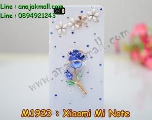 M1923-01 เคสประดับ Xiaomi Mi Note ลาย Rose II