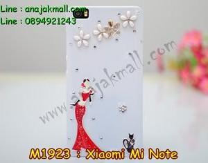 M1923-02 เคสประดับ Xiaomi Mi Note ลาย Lady Party