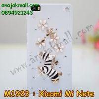 M1923-03 เคสประดับ Xiaomi Mi Note ลาย Zebra
