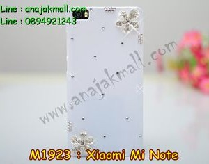 M1923-06 เคสประดับ Xiaomi Mi Note ลาย Fresh Flower