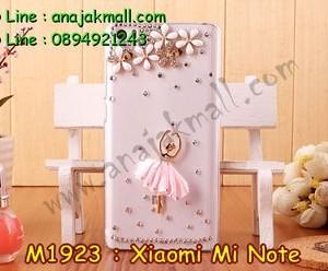 M1923-07 เคสประดับ Xiaomi Mi Note ลาย Pink Ballet