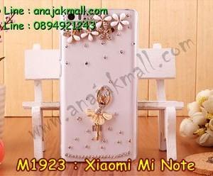 M1923-08 เคสประดับ Xiaomi Mi Note ลาย Ballet Flower