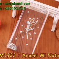 M1923-09 เคสประดับ Xiaomi Mi Note ลาย Cute Angel II