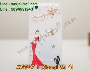 M1927-06 เคสประดับ Xiaomi Mi 4i ลาย Lady Party
