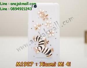 M1927-07 เคสประดับ Xiaomi Mi 4i ลาย Zebra