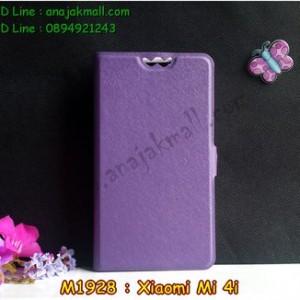 M1928-01 เคสฝาพับ Xiaomi Mi 4i สีม่วง