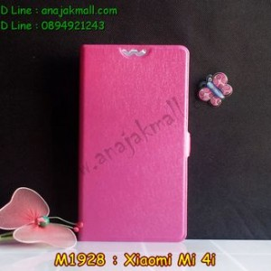 M1928-02 เคสฝาพับ Xiaomi Mi 4i สีชมพู