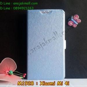 M1928-03 เคสฝาพับ Xiaomi Mi 4i สีฟ้า