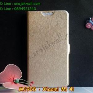 M1928-04 เคสฝาพับ Xiaomi Mi 4i สีทอง