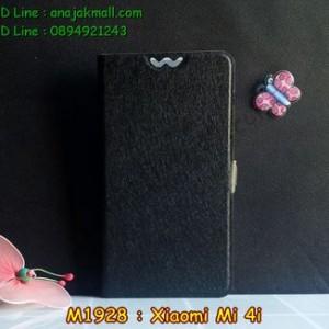 M1928-05 เคสฝาพับ Xiaomi Mi 4i สีดำ